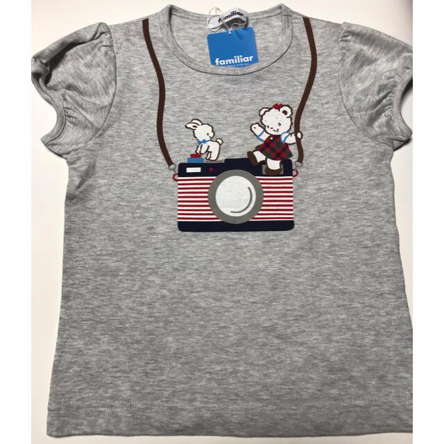 familiar(ファミリア)の新品 ファミリアTシャツ キッズ/ベビー/マタニティのキッズ服女の子用(90cm~)(Tシャツ/カットソー)の商品写真