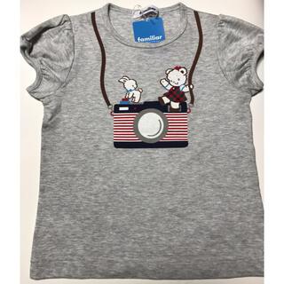 familiar - 新品 ファミリアTシャツ