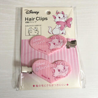 Disney - Disney ディズニー 前髪クリップ マリー Marie