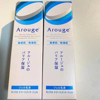 Arouge - アルージェ   モイストトリートメントジェル  乳液✖️2点