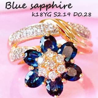 豪華✨美品❗️計2.47ct k18 サファイアダイヤリング k18ダイヤリング(リング(指輪))