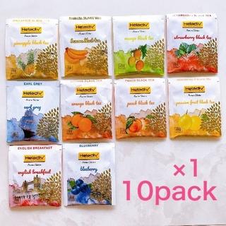 Heladiv10P 紅茶フレーバー アソート ティーバッグ クーポン(茶)