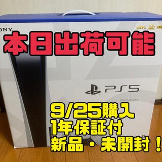 PlayStation4 - 本日出荷【新品未開封】PlayStation5 本体プレイステーション5 PS5