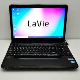 NEC - 艶黒NEC ノートパソコン LaVie Windows10 WEBカメラ
