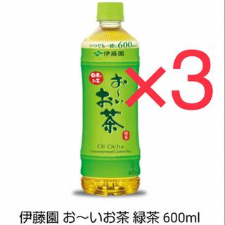 伊藤園 - ローソン引換券 伊藤園 おーいお茶 緑茶 3枚