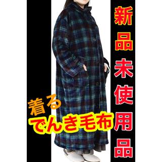 ★☆新品未使用未開封★☆ USB着る毛布 山善 ブルー 電気毛布