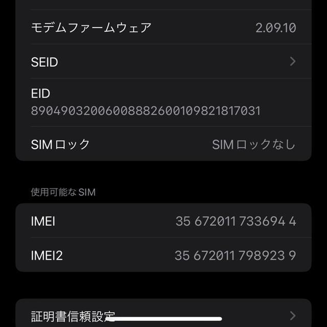 iPhone(アイフォーン)のiPhone12 Pro Max 128GB SIMフリー パシフィックブルー スマホ/家電/カメラのスマートフォン/携帯電話(スマートフォン本体)の商品写真