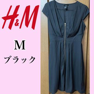 エイチアンドエム(H&M)のH&M 黒 ワンピース ロングカーディガン Mサイズ(ひざ丈ワンピース)
