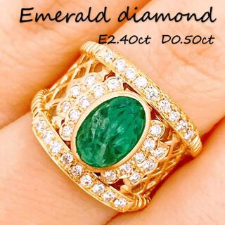 美品❗️計2.90ct K18エメラルドダイヤリング K18ダイヤモンドリング(リング(指輪))