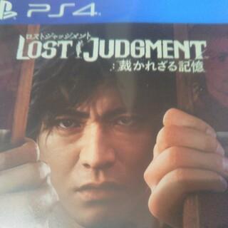 セガ(SEGA)のLOST JUDGMENT:裁かれざる記憶 PS4(家庭用ゲームソフト)
