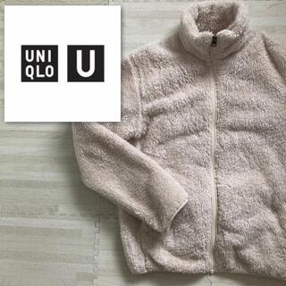 UNIQLO - ユニクロフリース