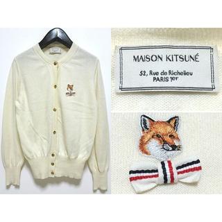 メゾンキツネ(MAISON KITSUNE')のMAISON KITSUNE キツネ 刺繍・リボン ニットカーディガン XS 白(カーディガン)