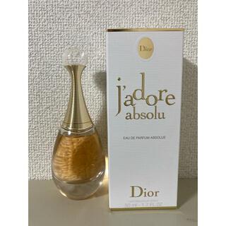 Dior - ディオール ジャドール アブソリュ