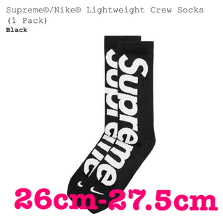 Supreme - Supreme®/Nike® Lightweight Crew Socks