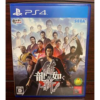 PlayStation4 - 龍が如く維新ps4