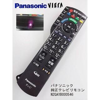 パナソニック(Panasonic)のパナソニック ビエラ リモコン(その他)