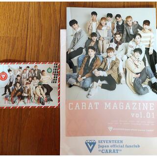 セブンティーン(SEVENTEEN)のSEVENTEEN ジャパンオフィシャルFCマガジンvol.1 記念カード(アイドルグッズ)