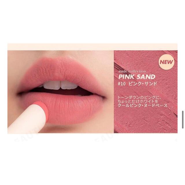 ロムアンド rom&nd * ゼロマットリップスティック コスメ/美容のベースメイク/化粧品(口紅)の商品写真