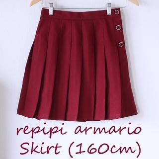 repipi armario - 【美品】repipi armario プリーツスカート 160cm(サイズM)