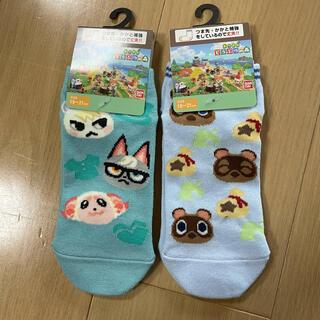 バンダイ(BANDAI)のあつ森 靴下 19〜21センチ(靴下/タイツ)