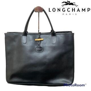 LONGCHAMP - LONGCHAMP ロンシャン トートバッグ ロゾ ブラック オールレザー