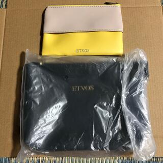エトヴォス(ETVOS)の付録セット etvos ポーチ 2点セット エトヴォス アンドロージー モア(ポーチ)
