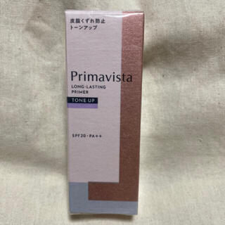 Primavista - Primavista 化粧下地