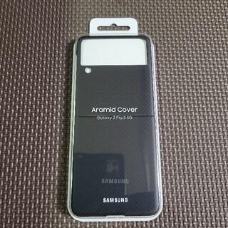 サムスン(SAMSUNG)のGalaxy Z Flip3 5G Aramid Cover 純正ケース(Androidケース)