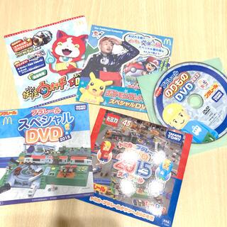 タカラトミー(Takara Tomy)の*トミカ・プラレール・ポケモンetc DVD*(キッズ/ファミリー)