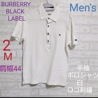 BURBERRY BLACK LABEL - BURBERRY BLACK  LABEL 半袖ポロシャツ 白 ロゴ刺繍