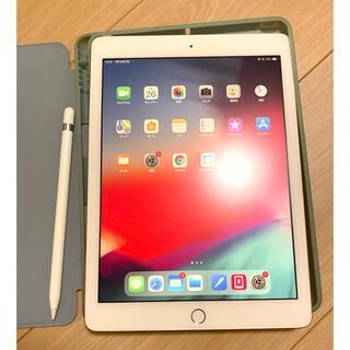 Apple - iPad 第6世代 Apple pencil、ケース付き