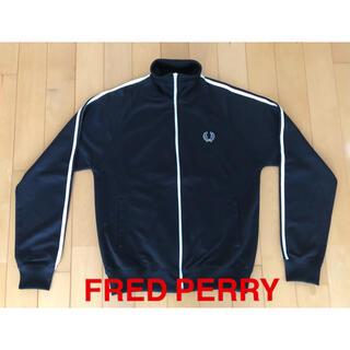 FRED PERRY - FRED PERRY ツインテープ トラックジャケット  Sサイズ ネイビー色