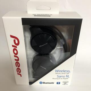 パイオニア(Pioneer)の【新品未開封】パイオニア BluetoothヘッドホンSE-MJ553BT(ヘッドフォン/イヤフォン)