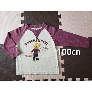 フェリシモ(FELISSIMO)のフェリシモ 100 長袖 Tシャツ くま(Tシャツ/カットソー)