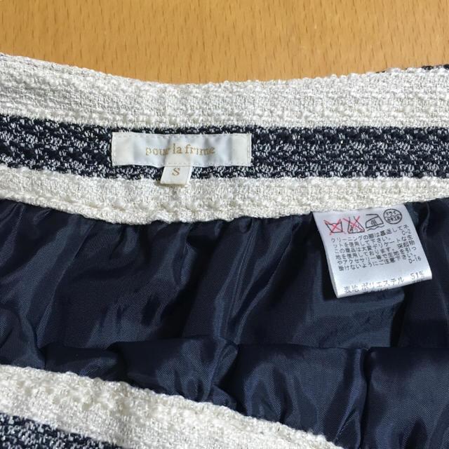 pour la frime(プーラフリーム)のはな様専用!!!☆プーラフリーム☆ふんわりボーダースカート☆S レディースのスカート(ひざ丈スカート)の商品写真