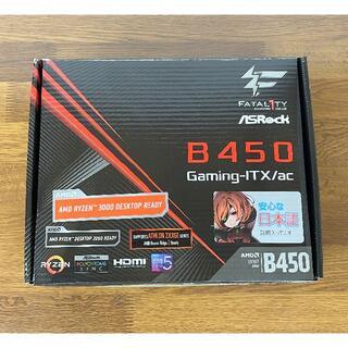 ASRock Fatal1ty B450 Gaming-ITXac