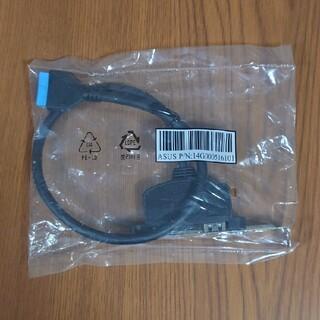 ASUS - 【未開封品】ASUS USB 3.0ヘッダモジュール外部ブラケット