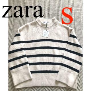ZARA - 新品 ZARA ザラ ストライプ ニット セーター