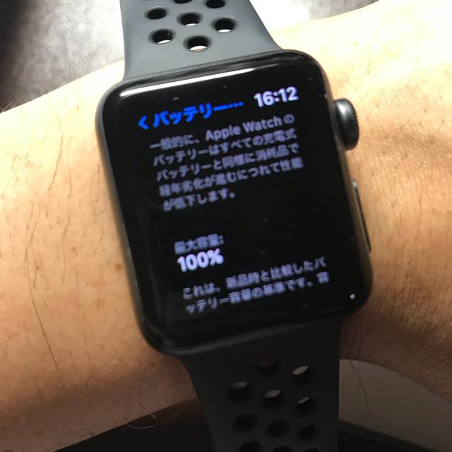 Apple Watch(アップルウォッチ)のApple Watch Nike + series3 38mm GPS メンズの時計(腕時計(デジタル))の商品写真