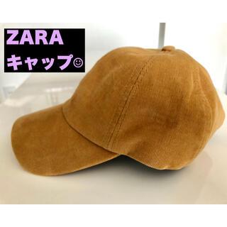 ZARA - ZARA キャップ 帽子 S-Mサイズ キャメル