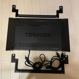 東芝 - タイムシフトマシン対応 東芝純正USBハードディスク