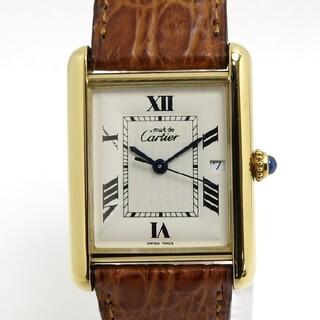 Cartier - カルティエ ヴィンテージ マストタンク ヴェルメイユ デイト ゴールド XL
