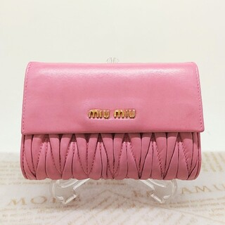 miumiu - ⭐正規品⭐ miumiu ミュウミュウ マテラッセ折り財布