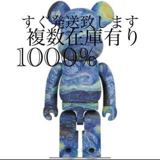 メディコムトイ(MEDICOM TOY)のVincent van Gogh  BE@RBRICK 1000%(その他)