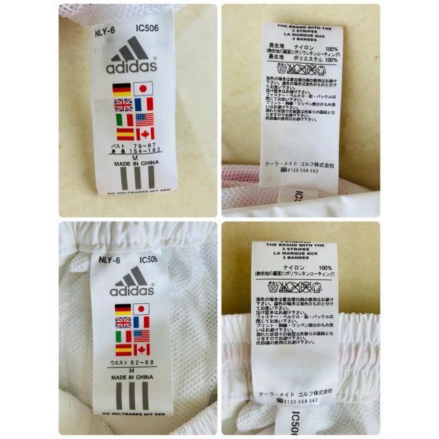 adidas(アディダス)の未使用品 adidas レインウェア上下セット ホワイト&ピンク スポーツ/アウトドアのゴルフ(ウエア)の商品写真