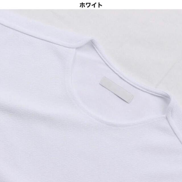 防弾少年団(BTS)(ボウダンショウネンダン)の新品 BTS 防弾少年団 V テテ着用 エンボス リップネック 半袖 Tシャツ  メンズのトップス(Tシャツ/カットソー(半袖/袖なし))の商品写真