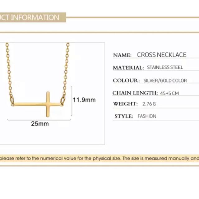 TAOさま専用✨2点 レディースのアクセサリー(ネックレス)の商品写真