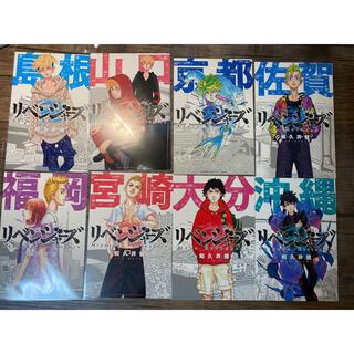 コウダンシャ(講談社)の東京リベンジャーズ★都道府県ポストカード22枚(カード)