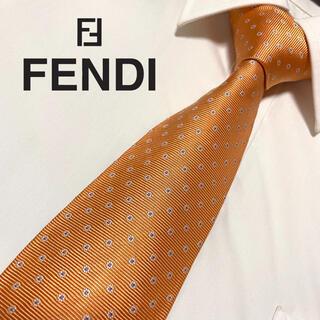 フェンディ(FENDI)の【高級ブランド】FENDI フェンディ ネクタイ(ネクタイ)