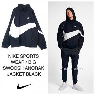 NIKE - NIKE アノラック  ブラック Sサイズ 超お得品